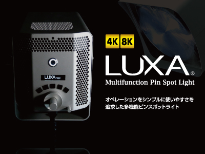 luxa-cob