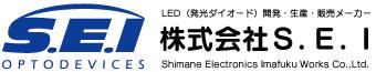 株式会社S.E.I(エス・イー・アイ)